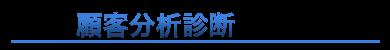 headr-logo.png